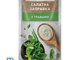 Wholesale salad dressing Torchin with herbs 140g