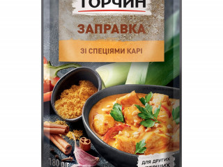 Wholesale salad dressing Torchin with curry spices 180g